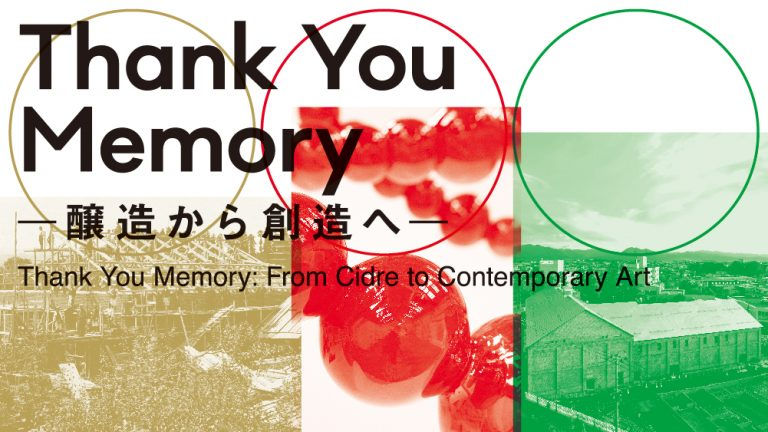 Thank You Memory: From Cidre to Contemporary Art