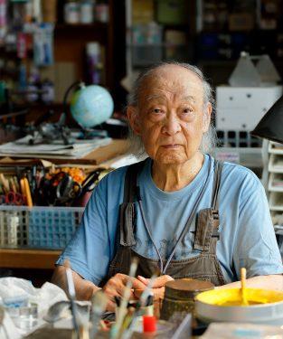 KAWAGUCHI Tatsuo